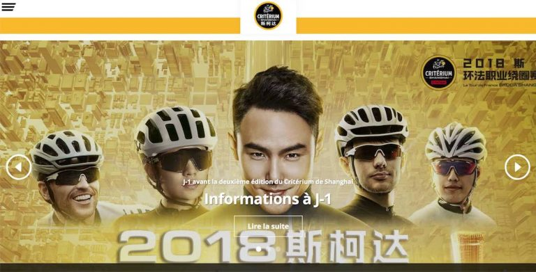 Translators of the Shanghai Criterium
